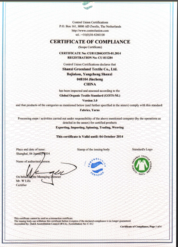 certificate of organic cotton